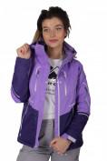 Интернет магазин MTFORCE.ru предлагает купить оптом куртку спортивную женская осень весна фиолетового цвета 1715F по выгодной и доступной цене с доставкой по всей России и СНГ