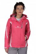 Интернет магазин MTFORCE.ru предлагает купить оптом куртку спортивную женская осень весна розового цвета 1717R по выгодной и доступной цене с доставкой по всей России и СНГ