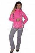 Интернет магазин MTFORCE.ru предлагает купить оптом костюм женский осень весна розового цвета 01717R-1 по выгодной и доступной цене с доставкой по всей России и СНГ