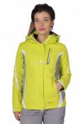 Интернет магазин MTFORCE.ru предлагает купить оптом куртку спортивную женская осень весна желтый цвета 1717J по выгодной и доступной цене с доставкой по всей России и СНГ