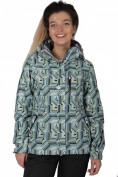 Интернет магазин MTFORCE.ru предлагает купить оптом куртку спортивную женская осень весна голубого цвета 1722Gl по выгодной и доступной цене с доставкой по всей России и СНГ