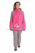 Интернет магазин MTFORCE.ru предлагает купить оптом костюм большого размера женский розового цвета 01762R по выгодной и доступной цене с доставкой по всей России и СНГ