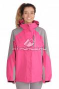 Интернет магазин MTFORCE.ru предлагает купить оптом куртка большого размера женский розового цвета 1762R по выгодной и доступной цене с доставкой по всей России и СНГ