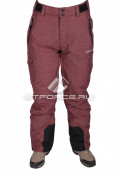 Интернет магазин MTFORCE.ru предлагает купить оптом брюки горнолыжные женские бордового цвета 17644Bo по выгодной и доступной цене с доставкой по всей России и СНГ