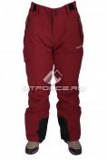 Интернет магазин MTFORCE.ru предлагает купить оптом брюки горнолыжные женские красного цвета 17644Kr по выгодной и доступной цене с доставкой по всей России и СНГ