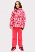Оптом Костюм горнолыжный для девочки розового цвета 01773R в  Красноярске