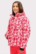 Оптом Куртка горнолыжная подростковая для девочки розового цвета 1773R в Казани, фото 2