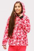 Оптом Куртка горнолыжная подростковая для девочки розового цвета 1773R в Казани, фото 4