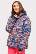 Оптом Куртка горнолыжная подростковая для девочки оранжевого цвета 1773O в Екатеринбурге
