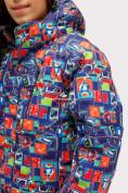 Оптом Куртка горнолыжная подростковая для девочки оранжевого цвета 1773O в Екатеринбурге, фото 4