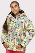 Оптом Куртка горнолыжная подростковая для девочки желтого цвета 1774J в  Красноярске