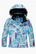 Оптом Куртка горнолыжная подростковая для девочки голубого цвета 1774Gl