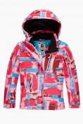 Оптом Куртка горнолыжная подростковая для девочки розового цвета 1774R