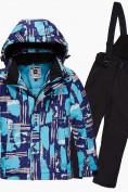 Оптом Костюм горнолыжный для девочки голубого цвета 01773Gl в  Красноярске