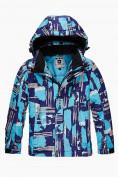 Оптом Костюм горнолыжный для девочки голубого цвета 01773Gl в  Красноярске, фото 2