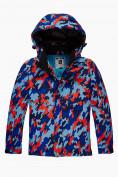 Оптом Куртка горнолыжная подростковая для девочки красного цвета 1774Kr в Нижнем Новгороде