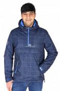 Интернет магазин MTFORCE.ru предлагает купить оптом куртка анорак мужская темно-синего цвета 177TS по выгодной и доступной цене с доставкой по всей России и СНГ