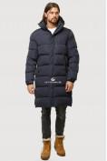 Оптом Куртка зимняя удлиненная мужская темно-синего цвета 1780TS в  Красноярске