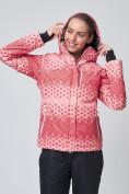 Оптом Куртка горнолыжная женская персикового цвета 1786P