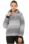 Оптом Куртка горнолыжная женская серого цвета 1786Sr