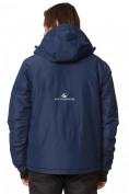 Оптом Костюм горнолыжный мужской темно-синего цвета 01788TS, фото 4