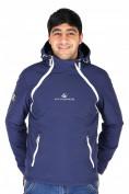 Интернет магазин MTFORCE.ru предлагает купить оптом куртка анорак мужская темно-синего цвета 178TS по выгодной и доступной цене с доставкой по всей России и СНГ
