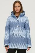 Оптом Костюм горнолыжный женский синего цвета 01803S, фото 2