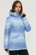 Оптом Куртка горнолыжная женская голубого цвета 1810Gl