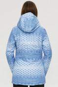 Оптом Куртка горнолыжная женская голубого цвета 1810Gl, фото 4