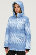 Оптом Куртка горнолыжная женская голубого цвета 1810Gl, фото 5