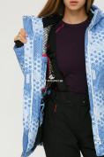 Оптом Куртка горнолыжная женская голубого цвета 1810Gl, фото 7