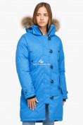 Оптом Куртка парка зимняя женская синего цвета 1805S в Казани, фото 2