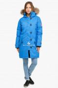 Оптом Куртка парка зимняя женская синего цвета 1805S в Казани