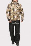 Оптом Костюм горнолыжный мужской коричневого цвета 018108K в  Красноярске