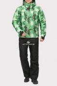 Оптом Костюм горнолыжный мужской зеленого цвета 018108Z в  Красноярске