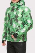 Оптом Куртка горнолыжная мужская зеленого цвета 18108Z, фото 2