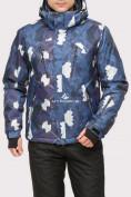 Оптом Куртка горнолыжная мужская темно-синего цвета 18108TS в Нижнем Новгороде