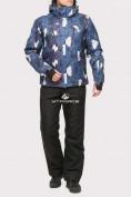 Оптом Костюм горнолыжный мужской темно-синего цвета 018108TS в  Красноярске