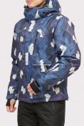 Оптом Куртка горнолыжная мужская темно-синего цвета 18108TS в  Красноярске, фото 2