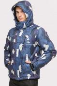 Оптом Куртка горнолыжная мужская темно-синего цвета 18108TS в  Красноярске, фото 3