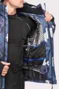 Оптом Костюм горнолыжный мужской темно-синего цвета 018108TS в Екатеринбурге, фото 7