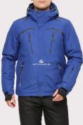 Оптом Костюм горнолыжный мужской синего цвета 018109S в  Красноярске, фото 2