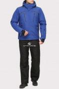 Оптом Костюм горнолыжный мужской синего цвета 018109S в  Красноярске