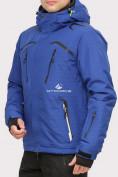 Оптом Костюм горнолыжный мужской синего цвета 018109S в  Красноярске, фото 3