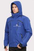 Оптом Костюм горнолыжный мужской синего цвета 018109S в  Красноярске, фото 4