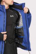 Оптом Костюм горнолыжный мужской синего цвета 018109S в  Красноярске, фото 7