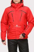 Оптом Куртка горнолыжная мужская красного цвета 18109Kr в Екатеринбурге
