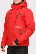 Оптом Куртка горнолыжная мужская красного цвета 18109Kr в Екатеринбурге, фото 2
