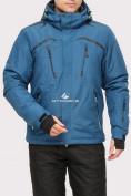 Оптом Куртка горнолыжная мужская голубого цвета 18109Gl в Екатеринбурге