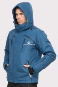 Оптом Куртка горнолыжная мужская голубого цвета 18109Gl в Екатеринбурге, фото 3